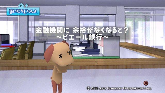 torosute2009/1/12 経済劇場 17