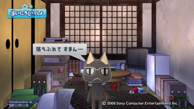 torosute2009/1/12 経済劇場 20