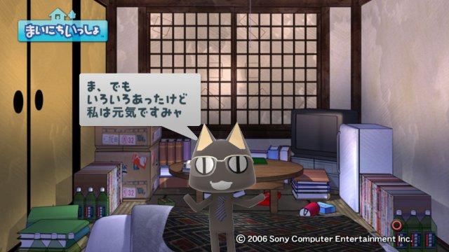 torosute2009/1/12 経済劇場 21