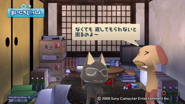 torosute2009/1/12 経済劇場 22