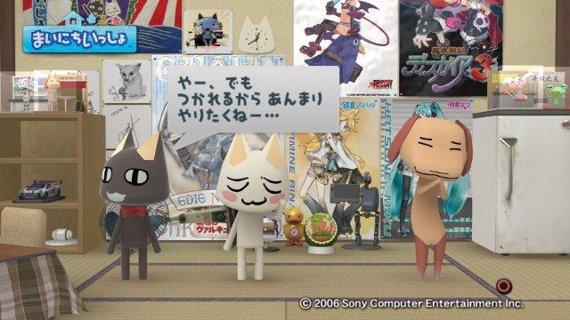 torosute2009/1/12 経済劇場 24