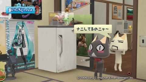 torosute2009/1/13 ナニ?