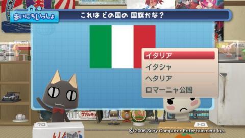 torosute2009/1/17 世界の国旗 2