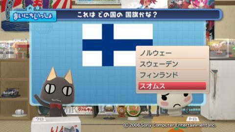 torosute2009/1/17 世界の国旗 7