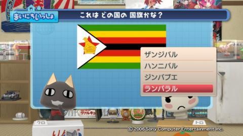 torosute2009/1/17 世界の国旗 9