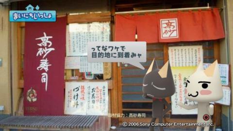 torosute2009/1/18 お寿司の作法(前)