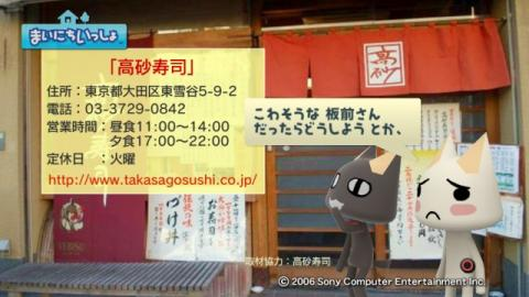 torosute2009/1/18 お寿司の作法(前) 2