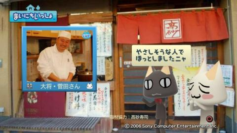 torosute2009/1/18 お寿司の作法(前) 3