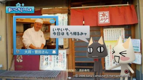 torosute2009/1/18 お寿司の作法(前) 16