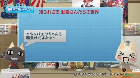 torosute2009/1/22 アニマル 5