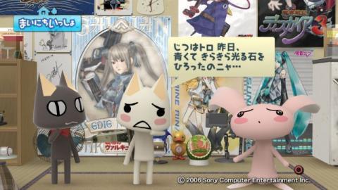 torosute2009/1/24 ダイヤの呪い? 16