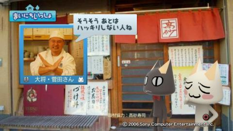 torosute2009/1/25 お寿司の作法(後) 8
