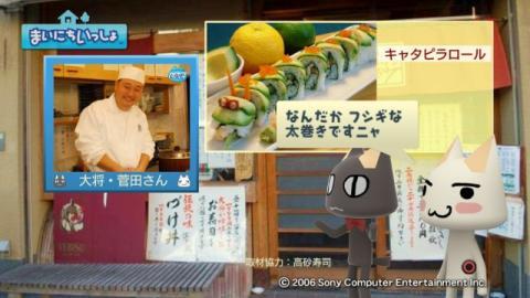 torosute2009/1/25 お寿司の作法(後) 10