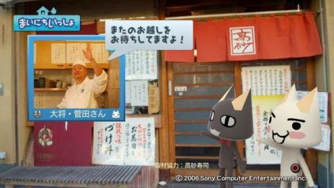 torosute2009/1/25 お寿司の作法(後) 14