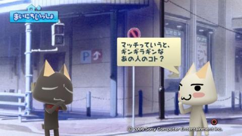 torosute2009/1/27 マッチ売りの黒猫 2