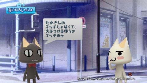 torosute2009/1/27 マッチ売りの黒猫 3