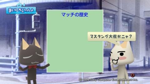 torosute2009/1/27 マッチ売りの黒猫 5