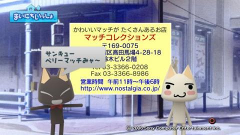 torosute2009/1/27 マッチ売りの黒猫 17