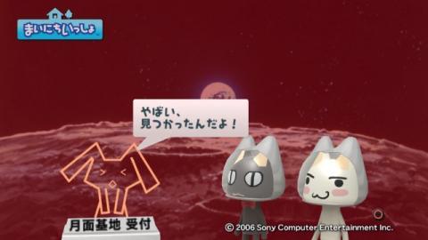 torosute2009/1/28 満月ちゃん 28
