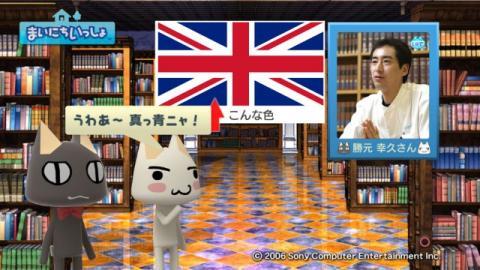 torosute2009/1/29 青いバラ 12