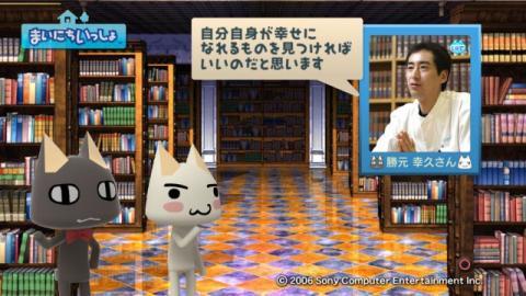 torosute2009/1/29 青いバラ 13