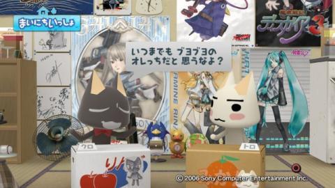 torosute2009/1/29 青いバラ 16