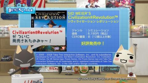 torosute2009/1/30 Civilization 2