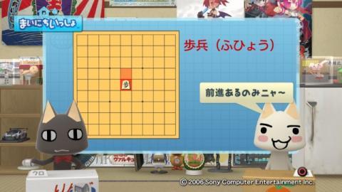 torosute2009/1/31 詰将棋 初級編 2