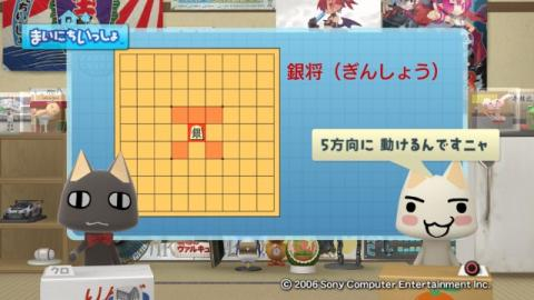 torosute2009/1/31 詰将棋 初級編 6