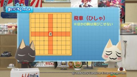 torosute2009/1/31 詰将棋 初級編 7