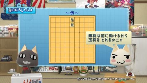 torosute2009/1/31 詰将棋 初級編 10