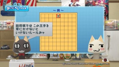 torosute2009/1/31 詰将棋 初級編 11