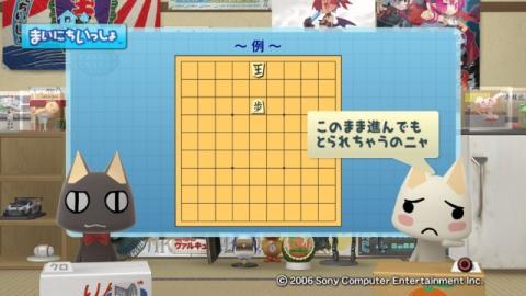 torosute2009/1/31 詰将棋 初級編 12