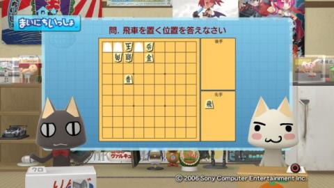 torosute2009/1/31 詰将棋 初級編 16