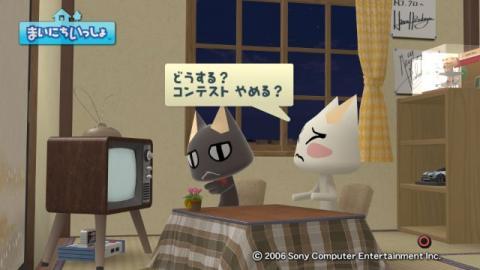 torosute2009/2/1 1月のアンケ結果発表 11