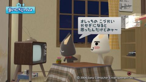 torosute2009/2/1 1月のアンケ結果発表 18