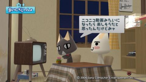 torosute2009/2/1 1月のアンケ結果発表 23