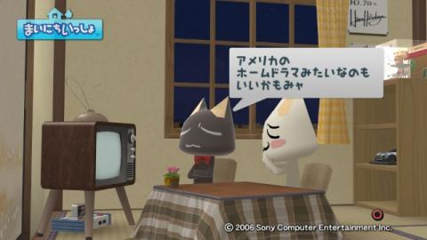 torosute2009/2/1 1月のアンケ結果発表 24