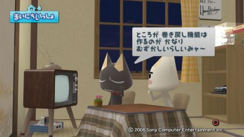 torosute2009/2/1 1月のアンケ結果発表 26