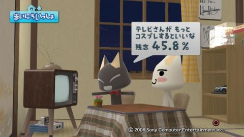 torosute2009/2/1 1月のアンケ結果発表 31