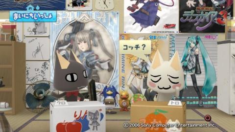 torosute2009/2/2 恵方巻 18