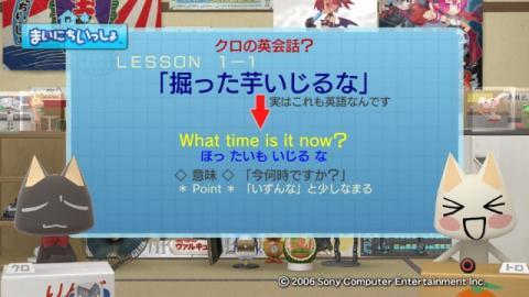 torosute2009/2/4 空耳英会話 3