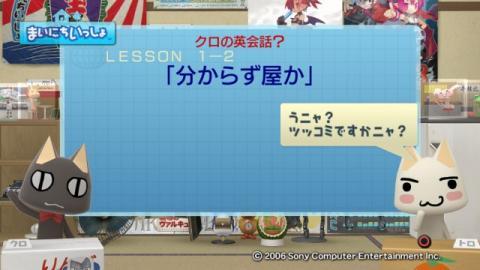 torosute2009/2/4 空耳英会話 4