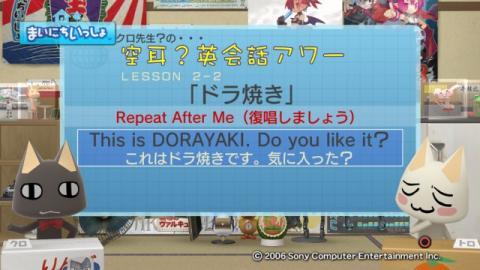 torosute2009/2/4 空耳英会話 12