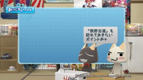torosute2009/2/9 ご当地グルメ 和歌山編 13
