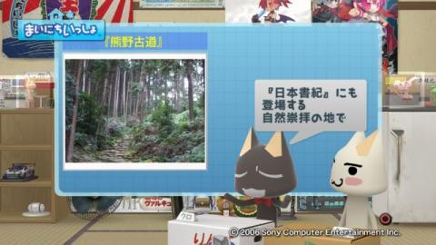 torosute2009/2/9 ご当地グルメ 和歌山編 16