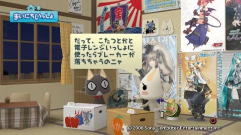 torosute2009/2/10 レンジでクッキン! 9