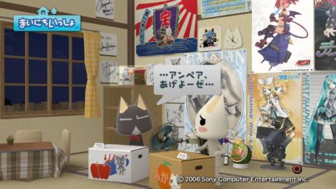 torosute2009/2/10 レンジでクッキン! 10