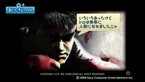 torosute2009/2/13 ストⅣ