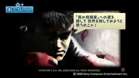 torosute2009/2/13 ストⅣ 2